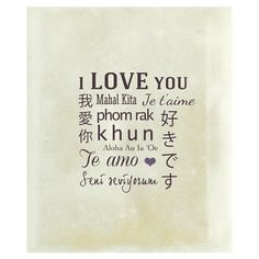 """The thing under the """"i"""" of """"i love you"""" is chinesey like aj."""