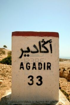 Sign road on the way to Agadir at 33 km in Morocco Stock Photo Agadir Morocco, Seaside Resort, October 2013, Places Ive Been, Places To Visit, Africa, Around The Worlds, Sign, Stock Photos