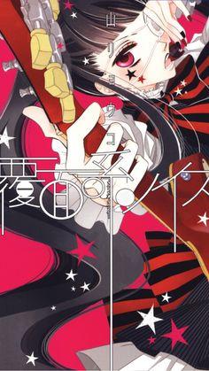 Fukumenkei Noise : Arisugawa Nino (Alice)