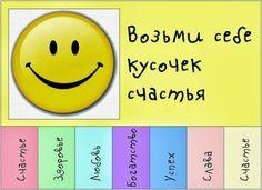 Большое количество картинок на Поиске Mail.Ru по любому вашему запросу.