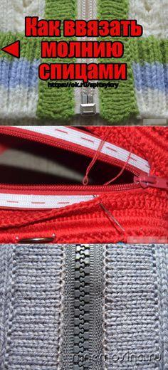 Knitting tutorial hat yarns new ideas Baby Knitting Patterns, Knitting Stiches, Sewing Stitches, Knitting Charts, Loom Knitting For Beginners, Knitting Help, Easy Knitting, Knitting Accessories, Knitting Machine