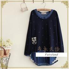 Fairyland - Long-Sleeve Mock Two-Piece Top