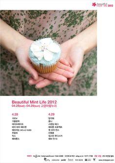 Beautiful Mint Life 2012  1st Line-up