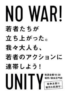 ヤバい!めっちゃありがたい!世代越えて集まりましょう!毎週金曜よろしくお願いします! #戦争立法反対 毎週金曜日国会前抗議19:30~ 2015/6/24