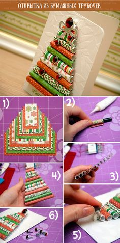 9 More Easy Homemade Christmas Cards with Step by Step Instructions – DIY Fan Christmas Card Crafts, Homemade Christmas Cards, Handmade Christmas Decorations, Christmas Cards To Make, Diy Christmas Tree, Christmas Activities, Christmas Projects, Simple Christmas, Homemade Cards
