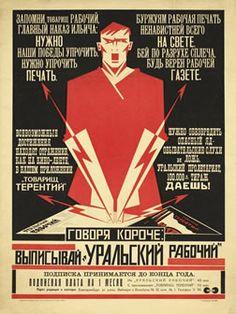 vintage soviet propaganda