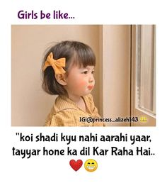 Cute Girly Quotes, Funny Attitude Quotes, Funny Jokes In Hindi, Funny Quotes For Kids, Funny School Jokes, Funny Girl Quotes, Very Funny Jokes, Jokes Quotes, Crazy Friend Quotes