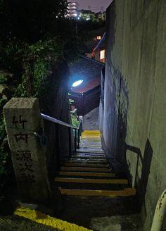 夜散歩のススメ「 西台不動尊、下る階段」東京都板橋区