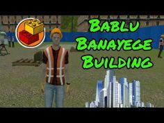 Bablu Ne bana di diwar 😱 | Big city life Simulator part 12 - YouTube City Life, Entertaining, Games, Big, Videos, Youtube, Gaming, Youtubers, Funny