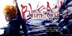 「ROCK MUSICAL BLEACH」 ~もうひとつの地上~