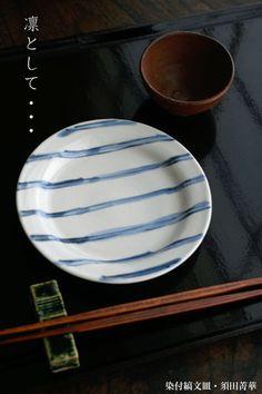 【楽天市場】染付縞文皿・須田菁華:和食器の愉しみ 工芸店ようび