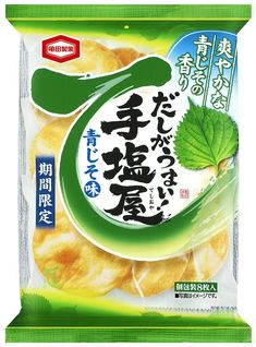 Japanese Grocery, Japanese Packaging, Japanese Products, Snack Recipes, Snacks, Food Packaging, Package Design, Chips, Banner