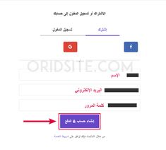 كيفية عمل موقع ويب انشاء حساب في موقع Hostinger Creative Web Design Web Design Website