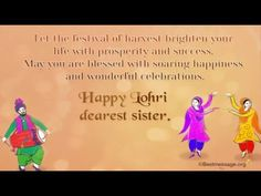 Check Out Happy Lohri Wishes 2016 Quotes, Text Messages, Images, Wallpaper in Punjabi you can share to facebook, twitter, whatsapp for this lohri festival 2016.