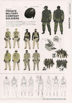 Metal Gear Solid 4 PMC soldiers
