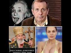 ВЕЛЛЕР: Нам чудовищно повезло, Путин дан стране господом, он все делал з...