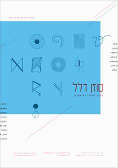 Morey Talmor – Graphic Design | SUSAN DALLAL