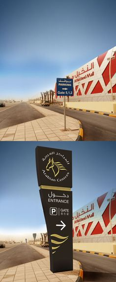 "Project signage shopping centre ""Al Nakheel Mall"", Riyadh, Saudi Arabia by Tecnostudio."