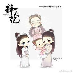 Lu Han 鹿晗 || [ LuFanart Cr:Logo ]luoluo princess