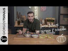 Σούπα βελουτέ με κάστανα & κολοκύθα | #ΜηΜασάς by @Giorgos Tsoulis  - YouTube Youtube, Youtubers, Youtube Movies