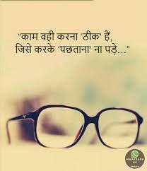 radha krishna whatsapp status dp