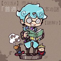 Devil, Twitter, Mini, Anime, Character, Cartoon Movies, Anime Music, Animation, Lettering