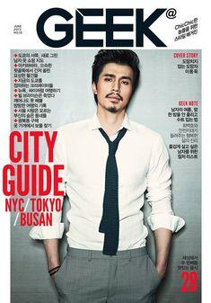 June's GEEK Cover Boy Is A Fuzzy Face Lee Dong Wook   Couch Kimchi Lee Dong Wook, Lee Jong Suk, Korean Men, Korean Actors, Korean Dramas, Kim Sun Ah, Geek Magazine, Cover Boy, Hallyu Star