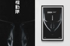 gits-website-poster-at-03