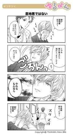 ツキウタ。公式(@tsukiuta1)さん | Twitter