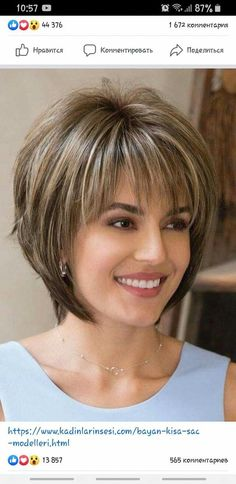 Colorful short hairstyles - 15 unique hair colors - Top Trends Short Bobs Haircuts Look Sexy and Charming! Modern Short Hairstyles, Short Layered Haircuts, Short Hairstyles For Thick Hair, Haircut For Thick Hair, Very Short Hair, Short Hair With Layers, Popular Hairstyles, Layered Bob Hairstyles, Hairstyles 2016