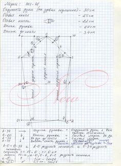 Построение прямого одношовного рукава по методике курсов по шитью - Альбом OlgaLosss. Шитье мое. - Клуб Сезон