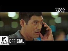 [MV] DinDin(딘딘) _ Memories (Feat. Ahn Hyeon Jeong(안현정)) (CheoYoung 2(처용2) OST Part.2) - YouTube