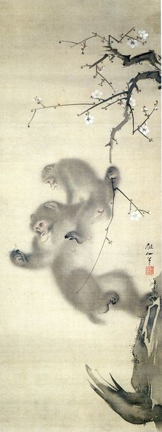 Sumi-e is a great medium. Japanese Painting, Chinese Painting, Chinese Art, What Is Zen, Monkey Art, Monkey Mind, Year Of The Monkey, Art Japonais, Korean Art