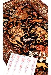 New Silk collection,The Carpet Cellar,Silk on Silk Hunting<br>CC-9862-63<br>3 Feet X 2 Feet