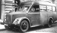 Служебный автобус первого проекта Аремкуз, 1950 год
