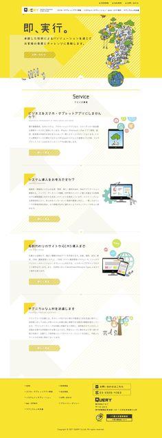 株式会社クエリ / webデザイナーのためのギャラリー・サイトリンク集 / 1GUU Web Layout, Layout Design, Web Japan, Beautiful Web Design, Graph Design, Website Images, Ui Web, Slide Design, Interface Design