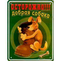 FromRussia.com