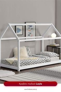 Toddler Bed, Interior Design, Furniture, Home Decor, Child Bed, Nest Design, Decoration Home, Home Interior Design, Room Decor