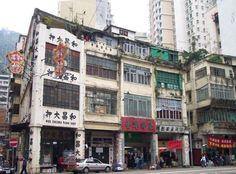 香港アパート - Google 検索