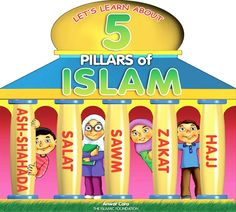 Let's Learn About 5 Pillars of Islam (Anwar Cara) Board Book Ages 3+