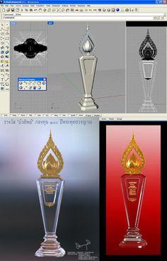 Trophy designed