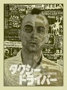 Brian Ewing's Taxi Driver poster for Spoke Art Scorsese Show