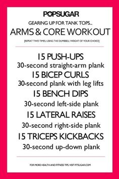 fitnesstipsonly:  Arms and core workout. Printable poster!