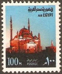 Egypt 1972 100m Black, Red and Blue AR Egypt Series.