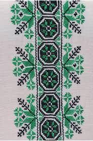 Imagini pentru cusaturi traditionale romanesti Folk Embroidery, Pixel Art, Elsa, Blanket, Crochet, Style, Straight Stitch, Crossstitch, Cross Stitch