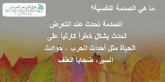 (1) ilajnafsy (@ilaj_nafsy)   Twitter