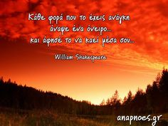 William Shakespeare, Relationship, Sayings, Sage, Greek, Movie Posters, Movies, Facebook, Fitness