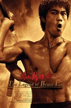 "( 2016 † IN MEMORY OF ) - † BRUCE LEE (Lee Jun Fan) Wednesday, November 27, 1940 - 5' 7½"" - San Francisco, California, USA. Died: Friday, July 20, 1973 (aged of 32) - Kowloon, Hong Kong. (cerebral edema)"