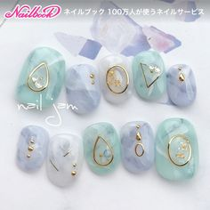 25 Marmornagel Design mit Wasser & Nagellack 2 - Trending Marble Nails - in 2020 Marble Nail Designs, Marble Nail Art, Nail Art Designs, Korean Nail Art, Korean Nails, Japanese Nail Design, Japanese Nails, Japan Nail Art, Uñas Diy