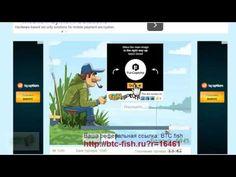 Заработок без Вложений Bitcoin Кран BTC Fish Новый КранЛови Рыбку